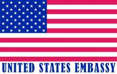 Посолство на САЩ в България