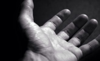 """""""Подай ръка"""""""